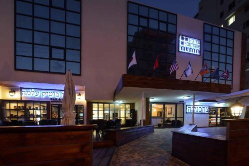 Picture of Hotel Boutique Alma