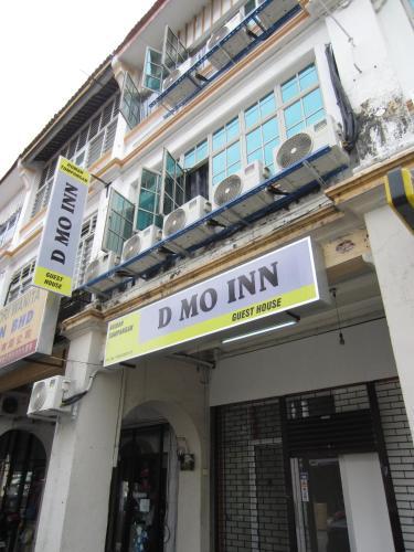 D Mo Inn front view