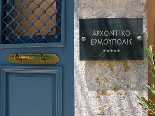 Arhontiko Ermoupolis