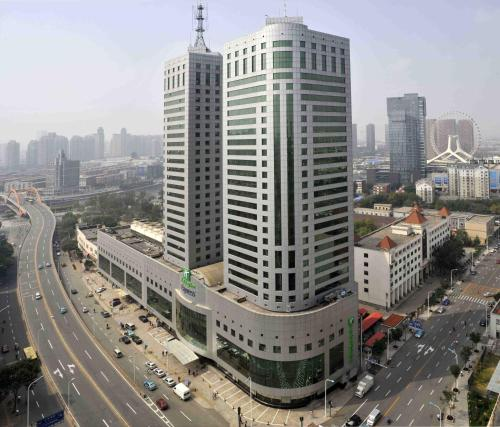 Picture of Holiday Inn Express Tianjin City Center