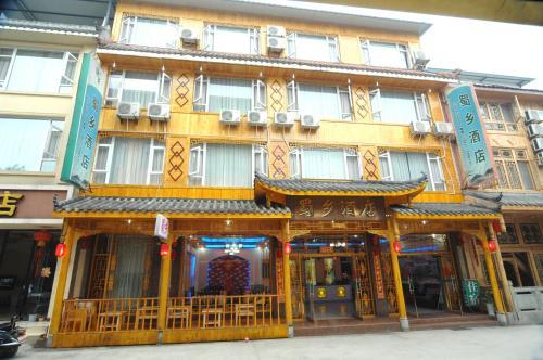 Отель Shuxiang Hotel Mount Emei 0 звёзд Китай