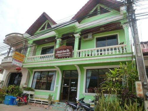 Litthavixay Guesthouse