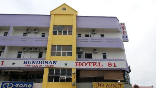 Picture of Hotel 81