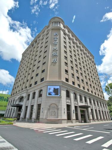 Отель Fushin Hotel - Taipei
