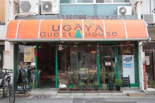 Picture of Nara Ugaya Guesthouse