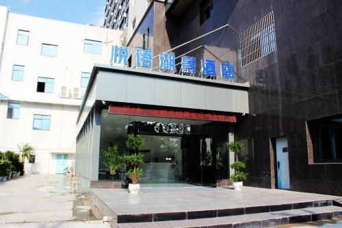 Отель Yueyu Lake View Hotel 0 звёзд Китай
