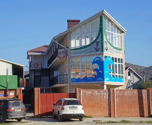 Bocman Guest House, Arkhipo-Osipovka
