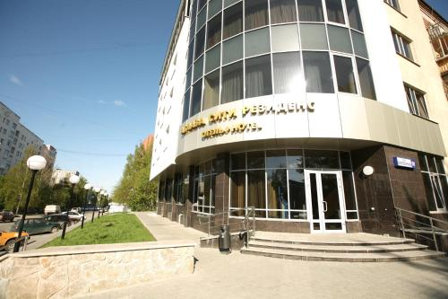 Stay at ATLAZA City Residence