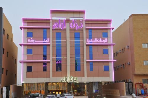Find cheap Hotels in Saudi Arabia