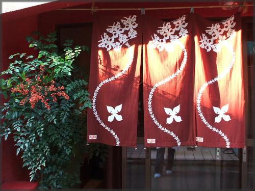 Отель Guest House Bonteiji 1 звезда Япония