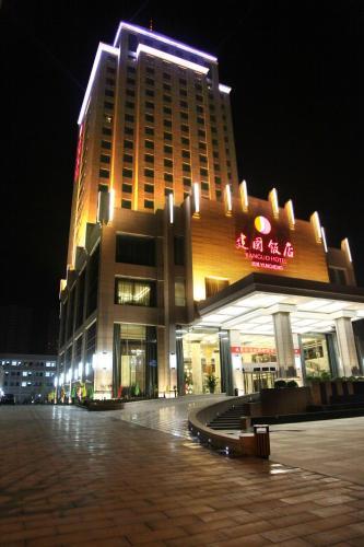 Jianguo Hotel Yuncheng