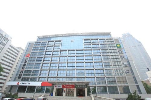 Отель JI Hotel Youyi Road Tianjin 4 звезды Китай