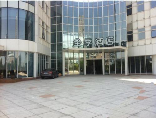 Ji Hotel Nan Tong