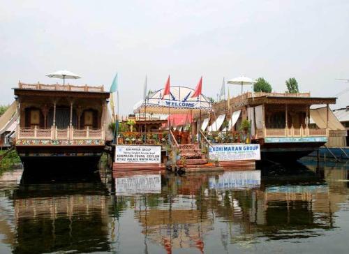 Kohimaran Group Of Houseboats