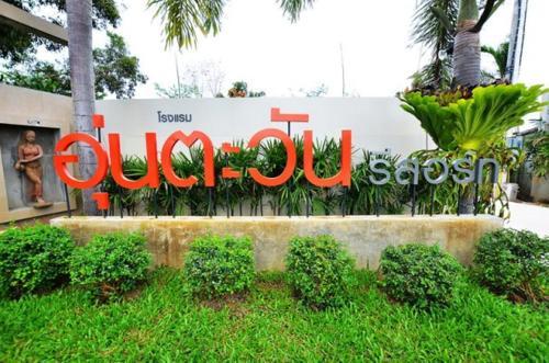 Aoon Tawan Resort