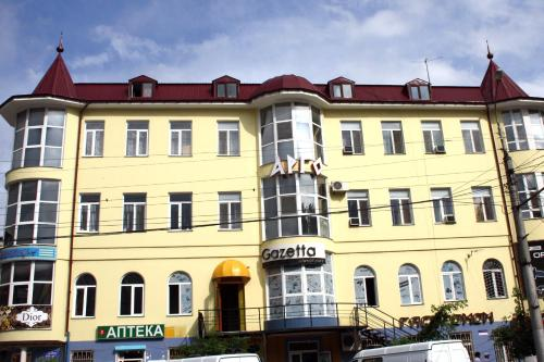 HotelArgo Hotel