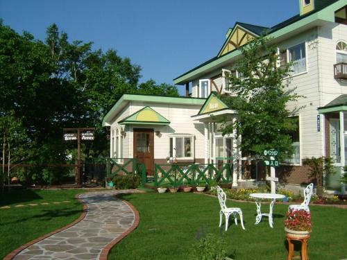 Pension & Condominium Birao