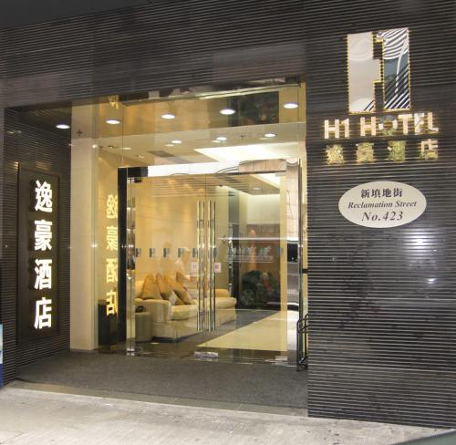 H1 Hotel front view