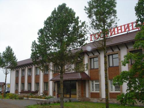 Valdaysky Dvor Hotel