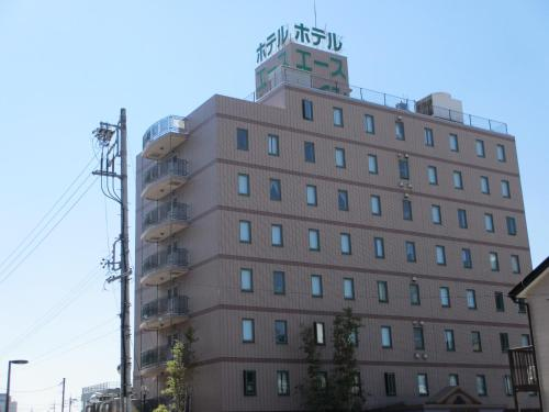 Ace Inn Kariya