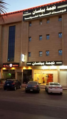 Najmet Bailasan Hotel Apartments
