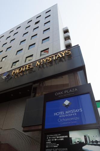 Отель HOTEL MYSTAYS Ochanomizu Conference Center 3 звезды Япония