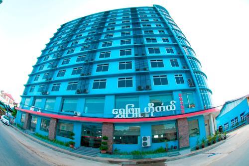 Shwe Phyu Hotel, Mandalay