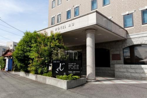 Отель Station Hotel AU 3 звезды Япония