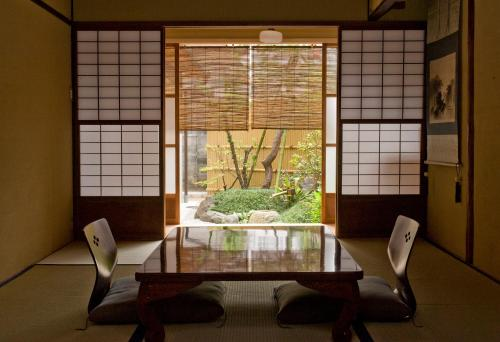 Shouan The Kyoto Machiya Inn