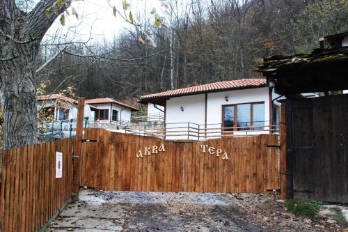 Aqua Terra Holiday Village