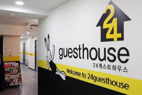 24 Guesthouse Insadong, Seúl