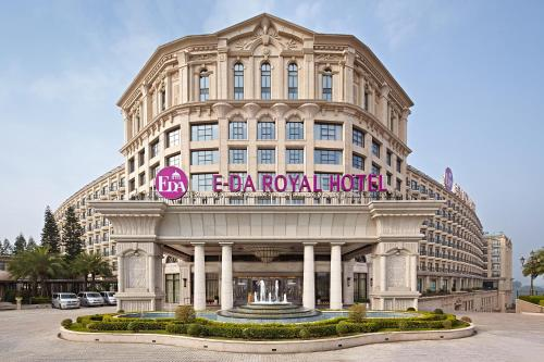 E-DA Royal Hotel front view