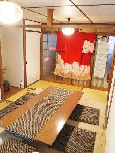 Picture of Guesthouse Usagi-Momiji