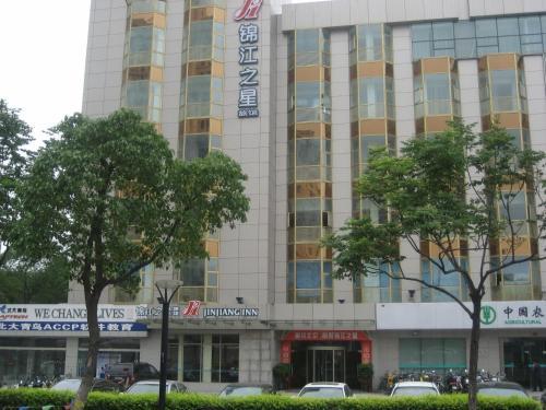 Отель Jinjiang Inn - Suzhou Sanxiang Road 3 звезды Китай