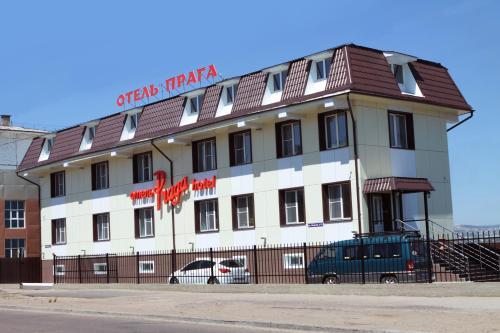 Отель Praga Hotel 3 звезды Россия