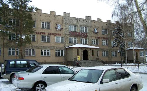 GALIRAD HOTEL
