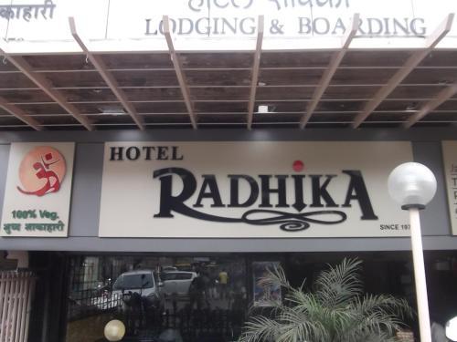 Picture of Hotel Radhika