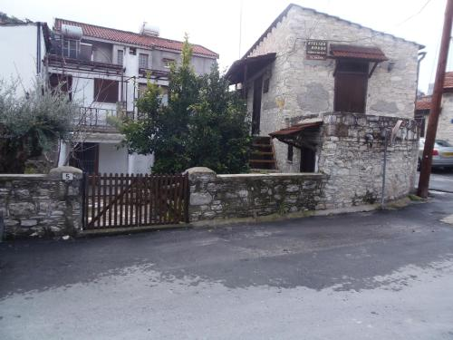Stelios Village House