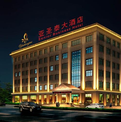 Ya Sheng Tai Hotel front view