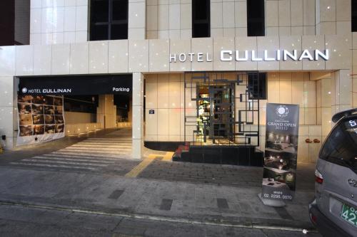 Hotel Cullinan Wangsimni front view