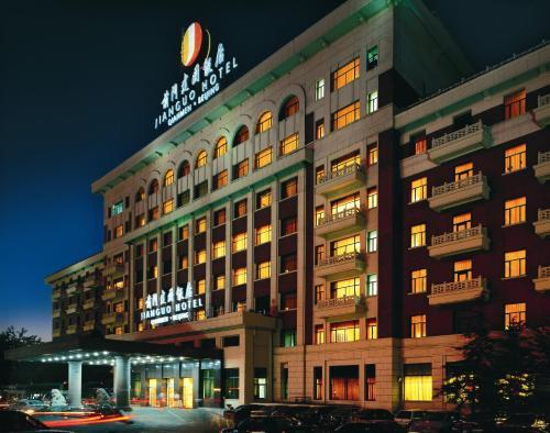 HotelJianguo Qianmen Beijing