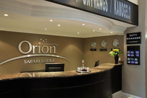 Picture of Safari Lodge Hotel & Convention Centre