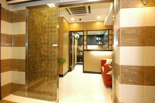 RaiLei Hotel, Hongkong