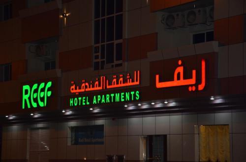 Foto - Reef Hotel Apartments 2