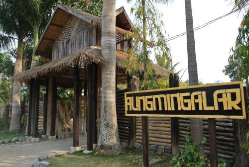 Picture of Aung Mingalar Hotel, Nyaung Shwe