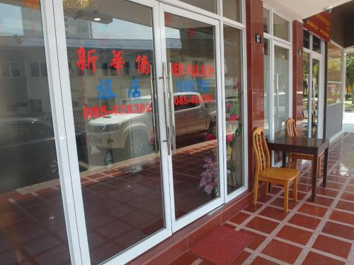 New Hua Kiew Home Stay