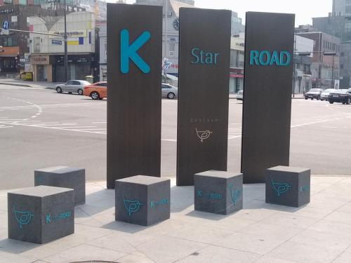 K-Star Road Guesthouse front view