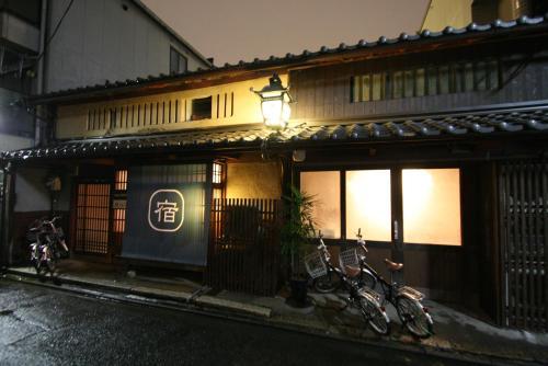 Отель Hostel Haruya Book 1 звезда Япония