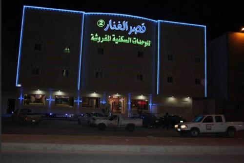 Picture of Al Fanar Palace 2