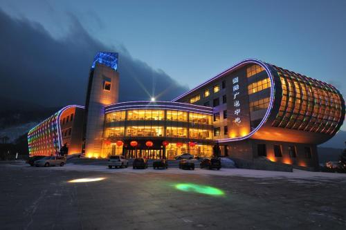 Yabuli Broadcasting Center International Hotel front view